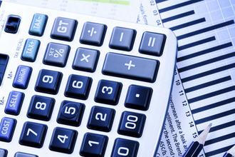 Сметный калькулятор