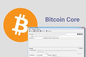 Как пользоваться бумажником биткоин как стать участником рынка форекс