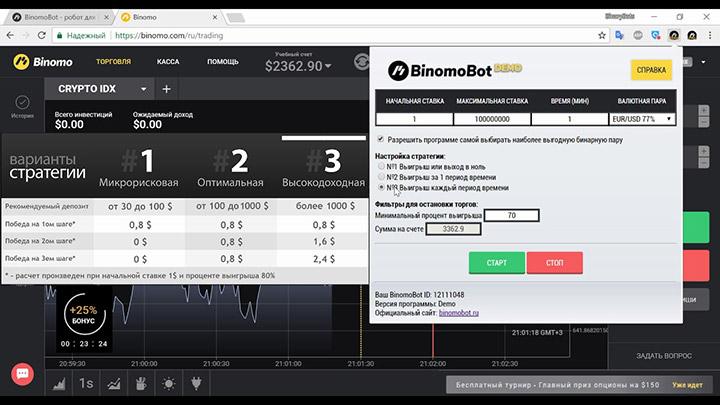 Slotgratis Fără A Descărca Online | Cazinouri – care sunt jocurile care plătesc – CS Crisul Oradea