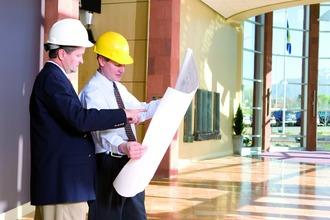 Должностная инструкция руководителя проекта в строительстве образец